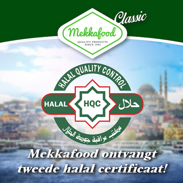 Pure Ingredients Mekkafood HQC
